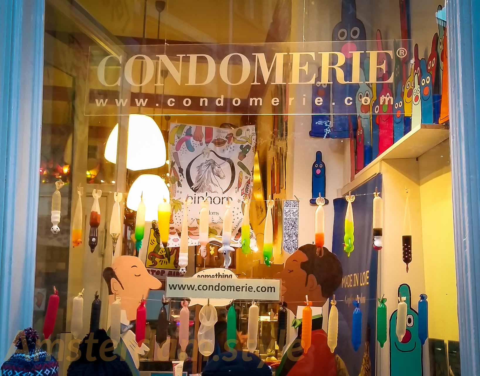 La Condomerie