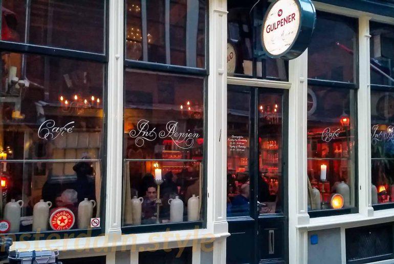 Café In't Aepjen